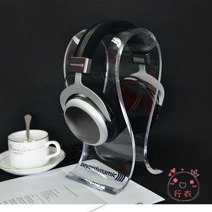 耳機支架水晶壓克力頭戴式創意耳機架展示支架U型立式展架厚耳機耳麥掛架(中秋烤肉鉅惠)