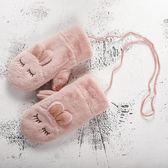 寶寶手套秋冬季保暖可愛卡通兒童手套男女童小孩手套 SDN-0888