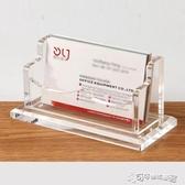 名片座 金雕壓克力名片架 大容量商務名片盒 桌面時尚創意透明名片 Cocoa