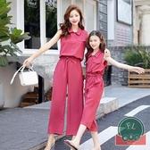 韓版百搭母女裝兩件套親子裝韓版套裝闊腿褲【聚可爱】