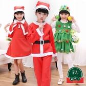 現貨 萬聖節服裝兒童衣服男童聖誕服飾表演服【福喜行】