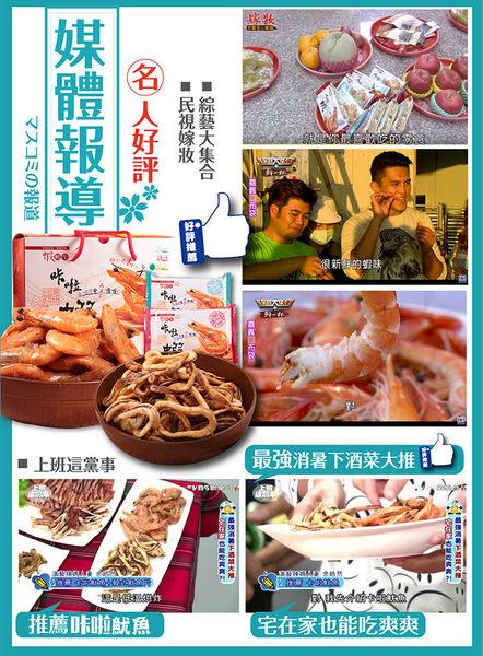 蝦鮮生 香脆咔啦蝦酥 (辣味) (25g±10%)/包‧【壹品好物HaWoo】