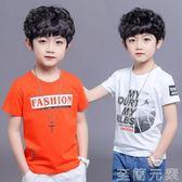 男童T恤男童短袖t恤潮童純棉韓版圓領上衣2019夏季新款白色童裝中大童7歲 至簡元素