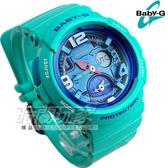 Baby-G CASIO卡西歐BGA-190-3B旅行時光海灘雙顯錶 女錶 深海藍綠 BGA-190-3BDR