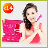 【SHINJI 信吉】UNISKIN零机齡 蝦紅素青春凍 14盒|【日本最紅 吃的美容果凍】
