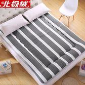 快速出貨-床墊1.8m床褥子1.5m雙人墊被褥學生宿舍單人0.9米1.2m海綿榻榻米【限時八九折】