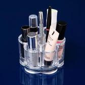 彩妝水晶收納盒桌面小物品塑料收納盒 口紅盒唇彩盒《小師妹》jk101