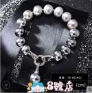 手錬 新款異形珍珠手鏈女韓版簡約ins小眾個性大方手串女網紅手飾禮物 8號店