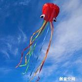 濰坊軟體章魚風箏新款大型高檔成人軟體八爪魚微風易飛初學者兒童 NMS創意新品