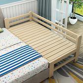實木床 兒童床 加寬床 拼接床 邊單人床帶護欄小床拼接大床側邊加長定做  快速出貨