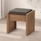 【森可家居】亞伯斯化妝椅(布面)10ZX114-11 木紋質感 北歐工業風 MIT