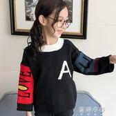毛衣 女童毛衣兒童時髦套頭針織衫中大童打底衫寶寶童裝衣服12 蓓娜衣都