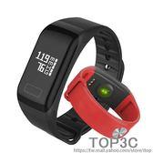 名喜B30智能手環睡眠監測運動手表小米3代防水計步器華為「Top3c」