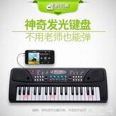 小鋼琴話筒寶寶音樂玩具3-6歲5初學者男女孩入門兒童電子琴YYP  『歐韓流行館』