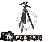 【EC數位】BENRO百諾 A550FHD2 都市精靈系列鎂鋁合金扳扣式三向雲台腳架套組 勝興公司貨