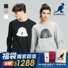 [超值福袋1288] KANGOL-大學T男女款三色任選+帆布袋+質感流蘇圍巾(顏色隨機出貨)