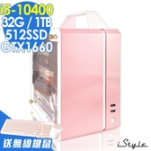 【三年保固】iStyle Pink 粉紅無線電腦 i5-10400/32G/512SSD+1TB/GTX1660 6G/W10