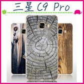 三星 Galaxy C9 Pro 6吋 木紋系列手機殼 磨砂保護套 PC硬殼手機套 自然系背蓋 超薄保護殼 後蓋