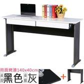Homelike 格雷140x40工作桌 亮面烤漆(附二抽) 黑桌面/灰腳