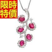 紅寶石項鍊鑲925純銀-生日情人節禮物天然吊墜女飾品58a9【巴黎精品】