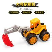 兒童玩具卡車挖挖機挖土挖掘機小汽車寶寶男孩1-2-3-6歲益智大號 sxx1330 【衣好月圓】