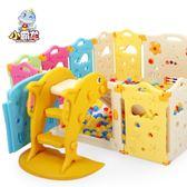 小霸龍兒童游戲圍欄寶寶防護欄安全柵欄嬰兒室內爬行墊學步欄玩具