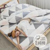[SN]#B199#100%天然極致純棉3.5x6.2尺單人床包+枕套二件組(不含被套)*台灣製 床單