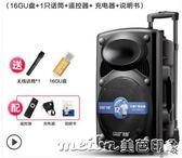 先科戶外音響低音炮便攜式拉桿廣場舞播放器帶無線話筒移動音箱QM 美芭