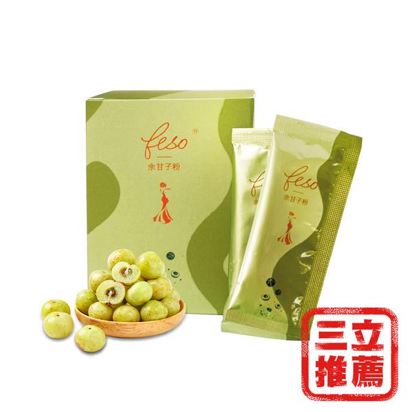 feso 余甘子粉 100%緬甸自然農法栽種