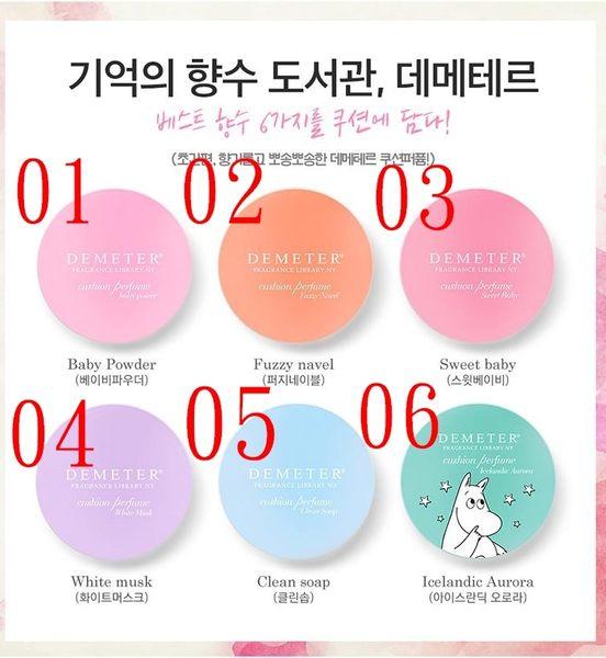 [霜兔小舖]韓國 Moomin 嚕嚕米 限量 氣墊香水2.5g