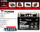 ✚久大電池❚ YUASA 機車電池 機車電瓶 TTZ12S 適用 GTZ12S FTZ12S YTZ12S 重型機車電池