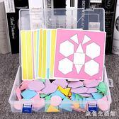 拼圖玩具  七巧板智力拼圖兒童益智玩具男智力開發幼兒園創意拼版女孩 KB11060【歐爸生活館】