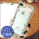 HTC U19e U12+ U12 life Desire12s U11+ EYEs UUltra 蝴蝶邊鑽 手機殼 保護殼 水鑽 透明殼 清新鑽