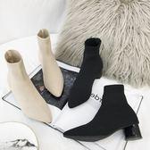 襪靴女鞋秋冬新款高跟粗跟尖頭中筒瘦瘦靴針織彈力布加絨低筒踝靴  【PINK Q】