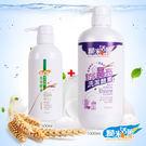 糙米活菌茶樹系列頭皮深層洗髮酵素(中度出...