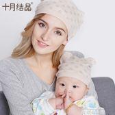 親子帽月子帽保暖頭巾防頭風帽子春秋孕婦產婦可愛月子帽   麥琪精品屋