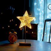 網紅星星燈 ins超火的生日禮物送女生閨蜜友情創意文藝靈魂走心 七夕節禮物滿千89折下殺