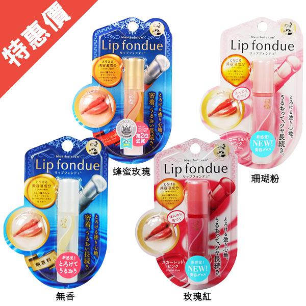 曼秀雷敦 Lip fondue 保濕潤唇膏 4.2g 蜂蜜玫瑰 / 玫瑰紅 / 珊瑚粉 / 無香【娜娜香水美妝】