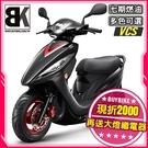 2021【抽聯名耳機】GP125 VCS...