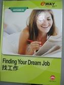 【書寶二手書T1/語言學習_ZIR】eTALK新世代英語輕鬆學系列。商務英語篇。 第2冊:找工作