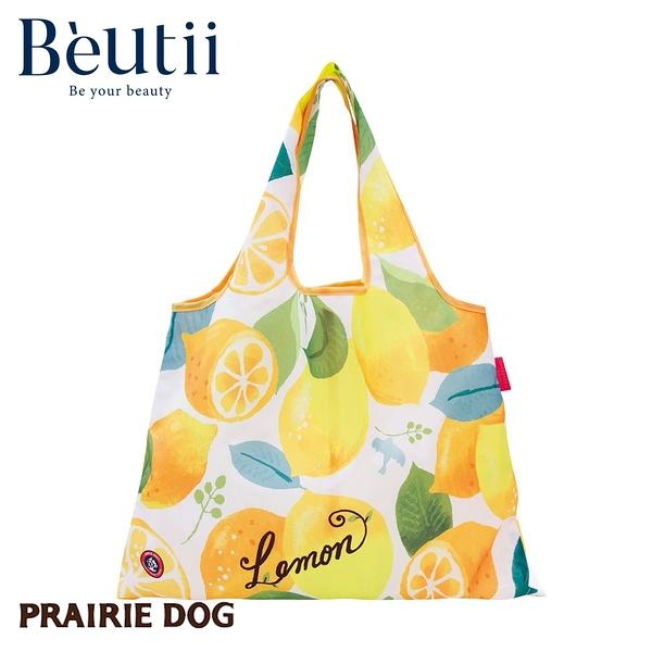 日本 Prairie Dog 設計包 夏日檸檬 日本插畫家 精心設計 方便攜帶 收納方便 雙層布料 提升耐用度