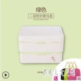 微波爐加熱飯盒專用長方形分格便當盒上班族餐具套裝 QW9290『俏美人大尺碼』