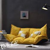 休閒/懶人沙發 懶人沙發房間小沙發款單人臥室可愛女孩客廳小戶型折疊榻榻米