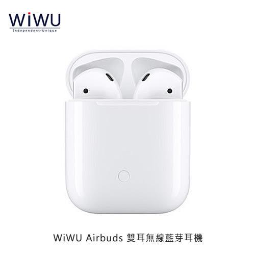 摩比小兔~WIWU Airbuds 雙耳藍牙耳機