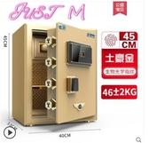 保險箱保險櫃家用3C認證45cm家用辦公小型指紋密碼隱形全鋼入墻衣櫃床頭LXJUSTM