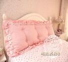 韓式床頭粉色大靠背床頭靠枕大靠背長靠枕全棉大靠墊床頭軟包MBS「時尚彩紅屋」