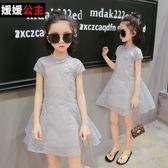 女童夏裝公主洋裝 新款大童網紗時尚可愛 LR1511【VIKI菈菈】