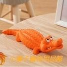 鳄鱼发声玩具狗狗磨牙玩具金毛柯基寵物大型犬幼犬大狗玩具【小獅子】