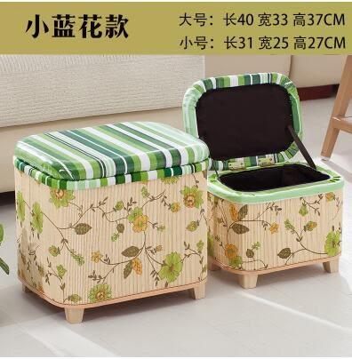 竹編收納凳儲物凳簡約可坐人【單小號】