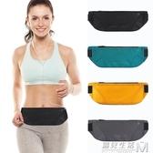 跑步運動手機腰包男女款健身裝備大容量防水隱形迷你超薄腰帶包 雙十二全館免運